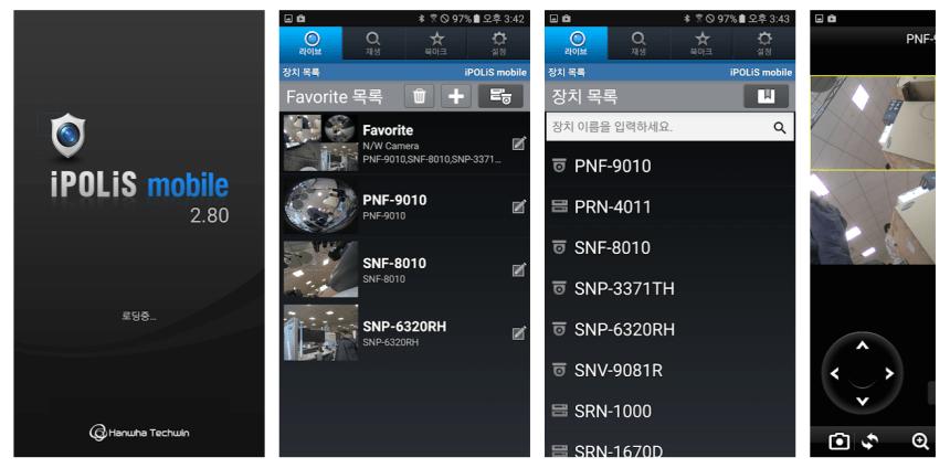 ipolis app para pc
