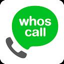 evitar llamadas comerciales